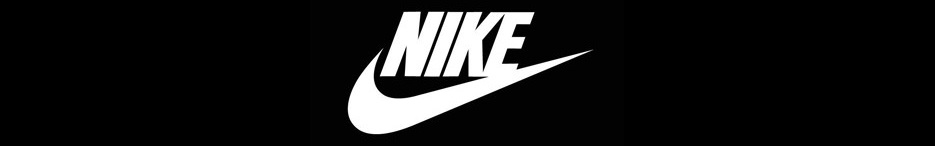 Nike schoenmaten